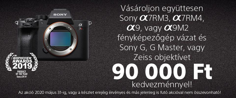 Sony Full Frame Pro